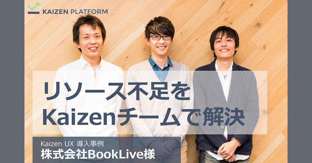 wp_cover_booklive