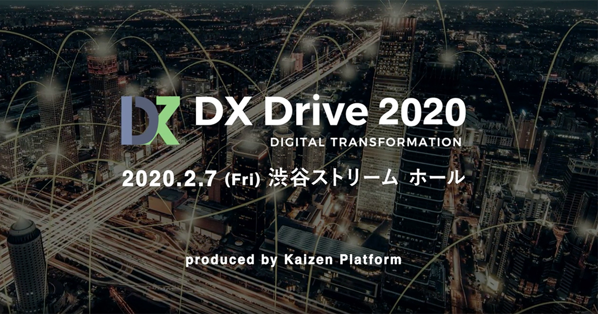 wp_cover_dxd2020